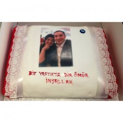 Pillow wedding cake made in london by arif bakery